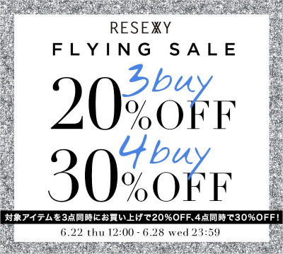 \FLYING SALE START!!/