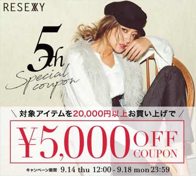 \5th ANNIVERSARY ¥5,000COUPON /