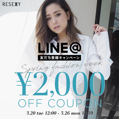 ▼¥2,000OFF COUPON LINE@限定クーポン!!