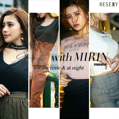 \ go out WITH MIRIN /