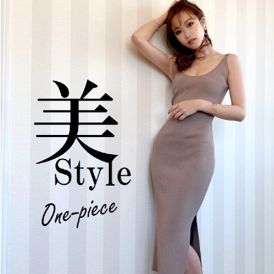 美Style One-piece
